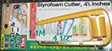 Crafters Hotwire Foam Styrofoam Hot Wire Cutter