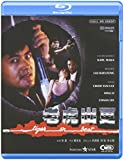 Tiger on Beat [Blu-ray]