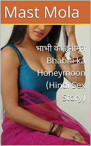 Hindi new sexi story