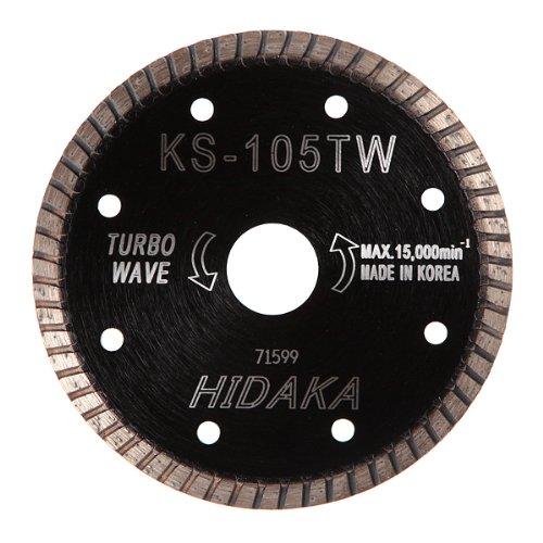 KSターボウェーブ KS-105TW