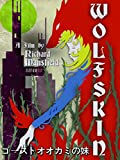 1000 steps - Wolfskin ゴーストオオカミの妹