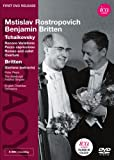 Mstislav Rostropovich / Benjamin Britten / English Chamber Orchestra - Tchaikovsky: Rococo Variations, Pezzo Capriccioso, Romeo & Juliet Overture (Intl Import) [Japan DVD] ICAD-5025