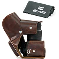 MegaGear Ever Ready Dark Brown Leather Camera Case for Nikon D3200 Cameras with 18-55mm VR Lens