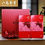 Bama tea3000 Pearl Buck aroma Tieguanyin tea Chinese Oolong tea 250g 特级浓香八马赛珍珠