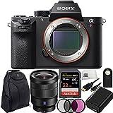 Sony Alpha a7R II Mirrorless Digital Camera w/ Vario-Tessar T* FE 16-35mm f/4 ZA OSS Lens 11PC Bundle - International Version