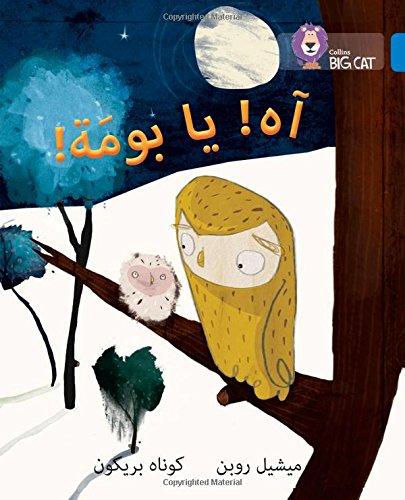 Collins Big Cat Arabic – Oh Owl!: Level 4