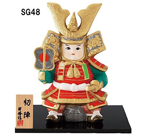 Gogatsu-ningyo Traditional Samurai Doll Figurines of Japan SG48