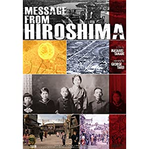 Message From Hiroshima (2015)