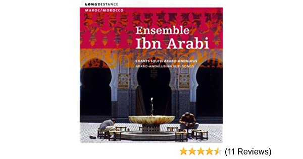 IBN TÉLÉCHARGER ARABI MP3 ENSEMBLE