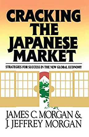 the success of amazon japan Buy kaizen : the key to japan's competitive success stated first edition by imai (isbn: 9780075543329) from amazon's book store everyday low prices and free delivery.