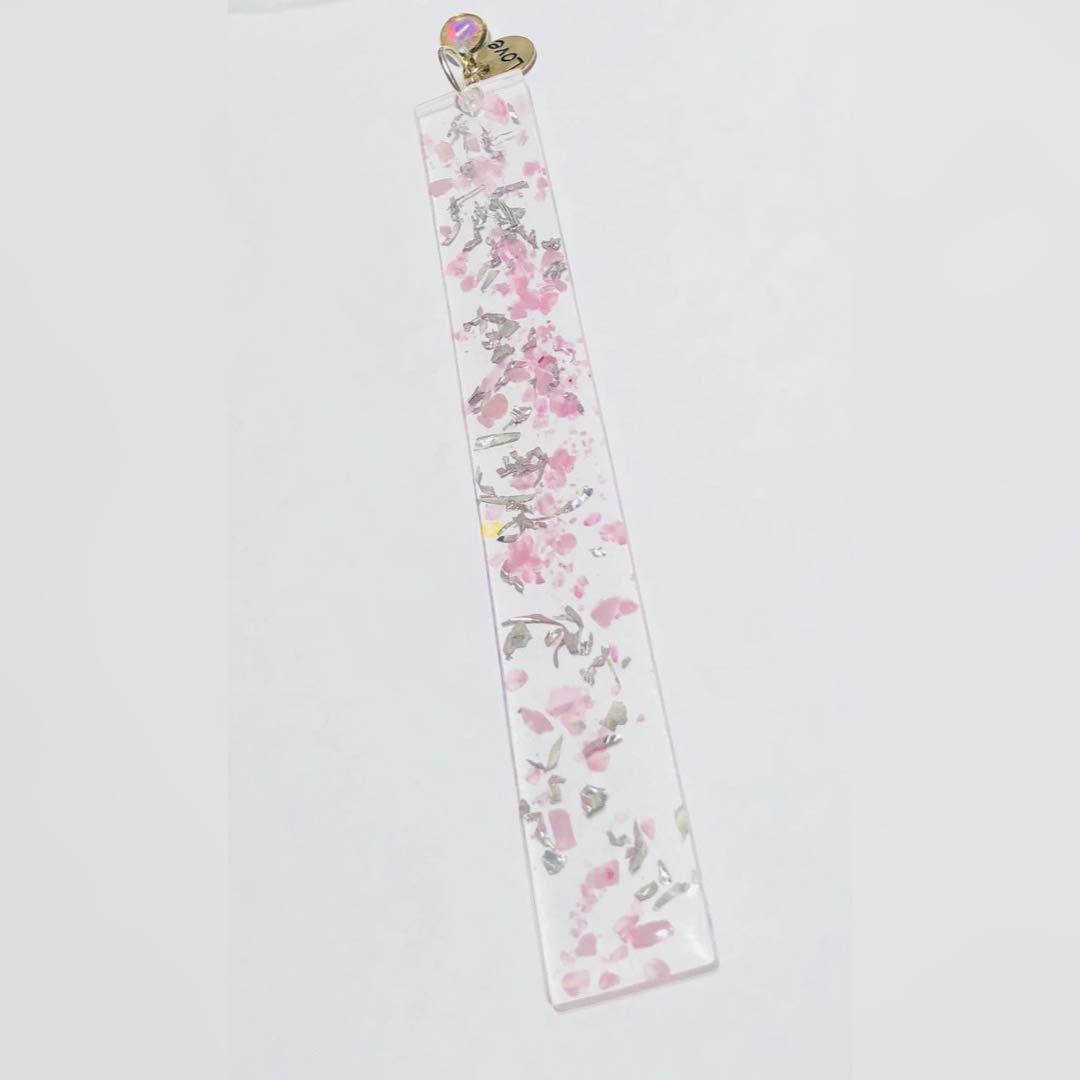 1 Rose Quartz Bookmark