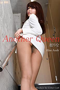 anazakuiin asahi rina: bikyakusyashinsyu (Japanese Edition)