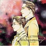 富士見二丁目交響楽団シリーズ Anniversary
