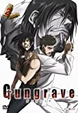 Gungrave Vol.2 [Import allemand]