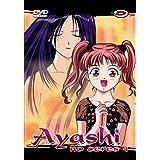 Ayashi no ceres vol 4 vost