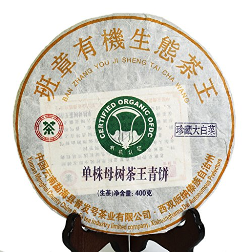 400g (14.1 oz) 2017 Year Certificated Organic Yunnan BanZhang Ecology Pu'er Puer puerh Tea Raw (Banzhang Pu Erh Tea Cake)