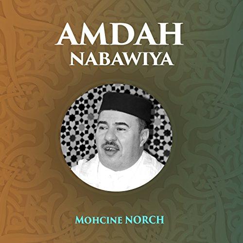 mp3 amdah nabawiya