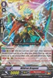 Cardfight!! Vanguard TCG - Wildrun Dragoon (G-BT05/066EN) - G Booster Set 5: Moonlit Dragonfang