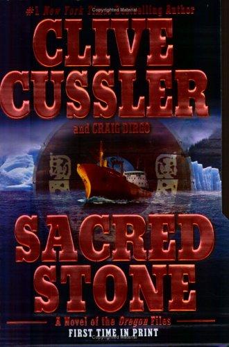 Sacred Stone (Oregon Files (Paperback))