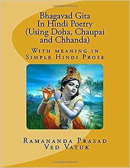 Geeta Hindu Book In Hindi