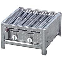 Tischbräter 2-flammig silber klein Tableroaster ✔ eckig ✔ Grillen mit Gas