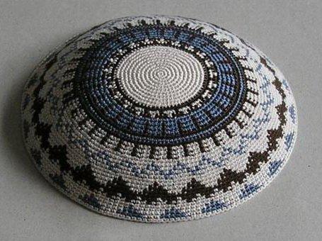 20 Cm Hand Knitted Kippah>