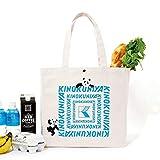 2021年2月号 紀ノ国屋 KINOKUNIYA(キノクニヤ)特大お買い物バッグ