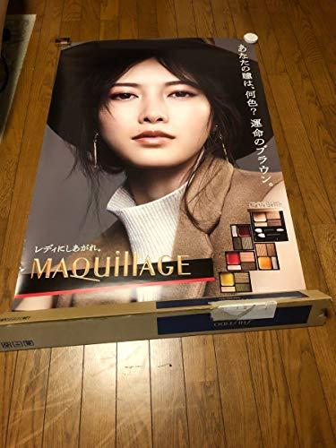 白石麻衣 資生堂 マキアージュ 最新作 特大サイズ ポスター