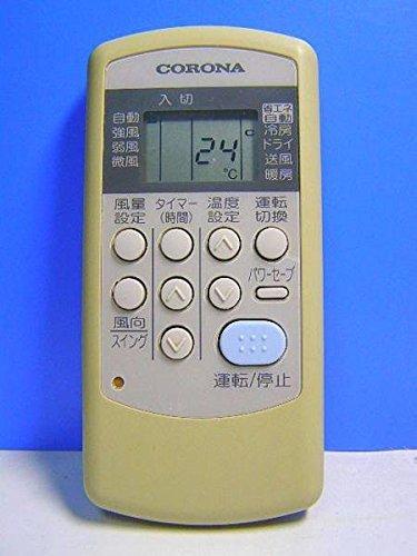 エアコンリモコン CSH-ES