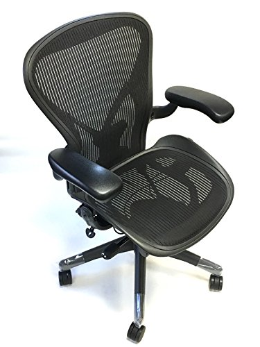 Herman Miller Aeron Chair Size B Fully Loaded Posture Fit by WOYBR