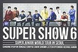 Super Show 6 -Super Junior World Tour in Seoul