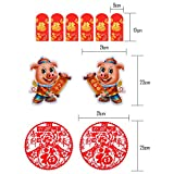 Auihiay 16 Pieces Spring Festival Couplets with