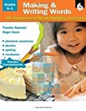 Making and Writing Words, Roger Heym and Timothy Rasinski, 1425804012