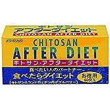 キトサンアフターダイエット<徳用> 60包