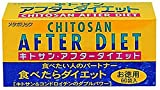 Chitosan After Diet 60 Follicles