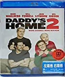 DVD : Daddy's Home 2 (Region A Blu-Ray) (Hong Kong Version / Chinese subtitled) 左兩爸 右兩爸
