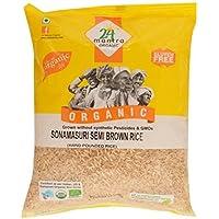 24 Mantra Organic Hand Pounded Sonamasuri Semi Brown Rice, 5 kg