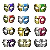 mardi gras package - HUELE Multiple Colors Retro Masquerade Mask Party Accessory , Pack of 12
