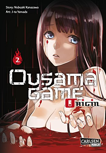 Ousama Game Origin 02