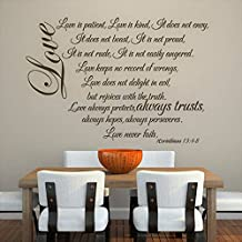 Wedding Sign - Love Is Patient (Love Chapter) Wall Decal Quote Vinyl Wall Words Stickers Art (Custom, Medium)