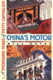 China's Motor, Hill Gates, 0801484766