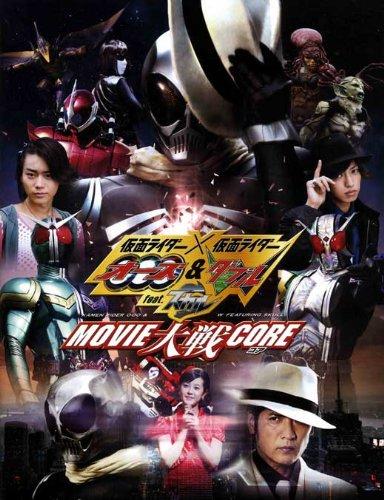 Kamen Rider Double  27x40 Movie Poster