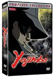 Kaze No Yojimbo: Complete Collection