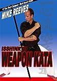 Isshinryu Weapon Kata: Bo and Sai