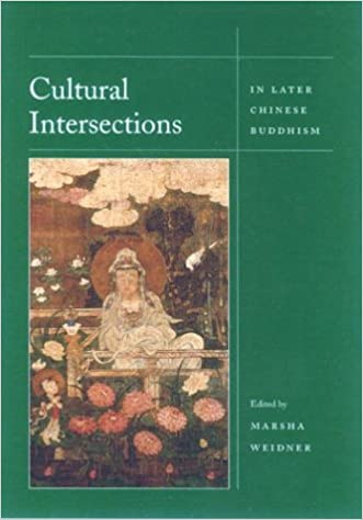 Weidner Cultural Intersections cover art