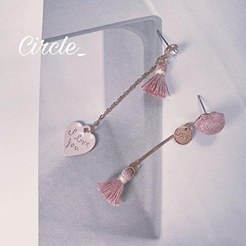 (usongs Ah ring sauce Girls love pink series tassel earrings earrings asymmetric ball)