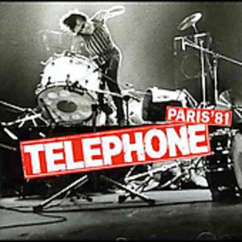Live 1981 by Emi France