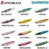 シマノ 熱砂 スピンビーム 32g