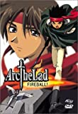 Arc the Lad - Fireball (Vol. 2)
