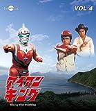 Sci-Fi Live Action - Iron King Vol.4 [Japan BD] HUM-248